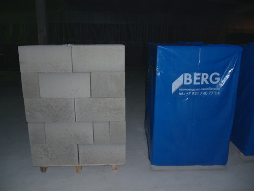 Photos Of Foam Concrete Blocks Building And Pouring